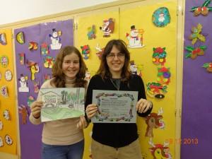 Concurs de dibuix escolar